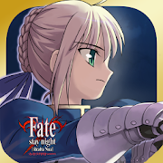 fate/stay night [realta nua] 2.0.2