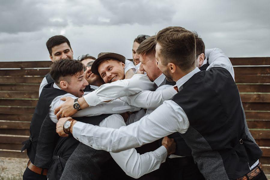 Wedding photographer Yuriy Palshin (Yurman). Photo of 29.04.2020