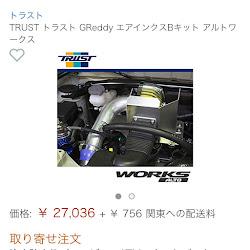 アルトワークス  HA36S 4WD MT SportWORKS のカスタム事例画像 メガネさんの2018年06月20日22:37の投稿