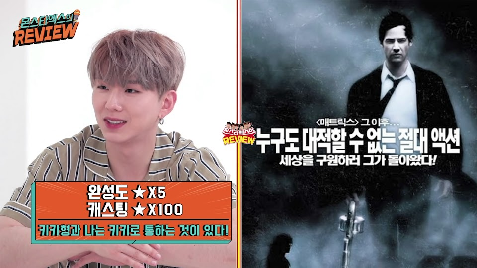 [FULL] MONSTA X - MX REVIEW Ep.1 10-53 screenshot