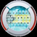 Bahamas Keyboard icon