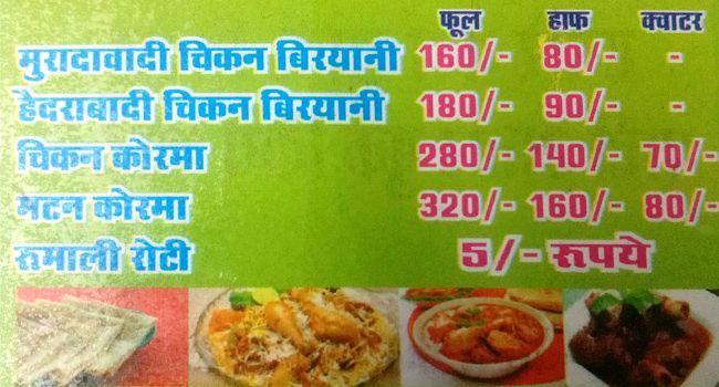 Muradabadi Chicken Biryani menu 1