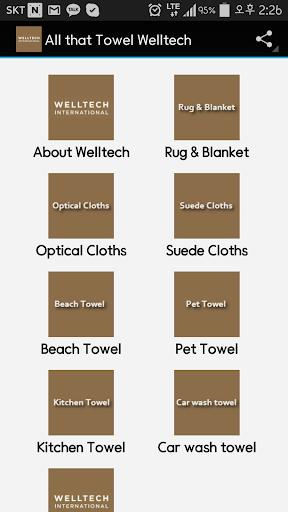 All that Towel Welltech