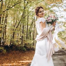 Wedding photographer Marina Serykh (designer). Photo of 11.10.2018