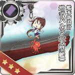 艦本新設計 増設バルジ(大型艦)