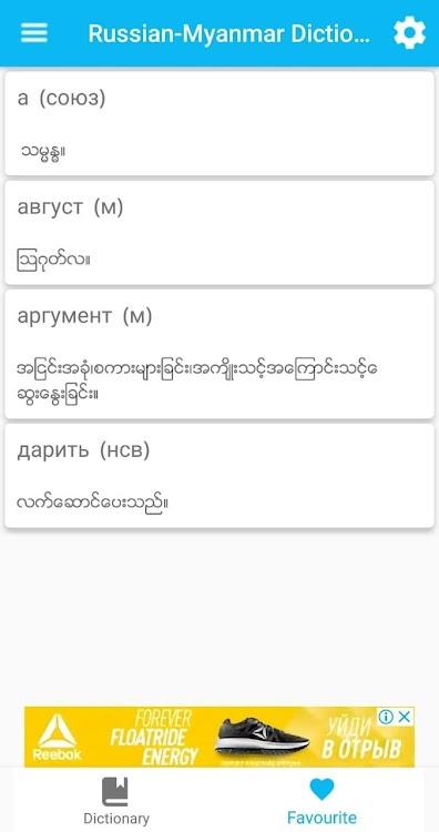 Δωρεάν sites γνωριμιών Μυανμάρ