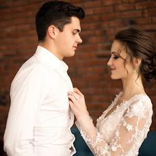 Wedding photographer Darya Grischenya (DaryaH). Photo of 12.11.2018