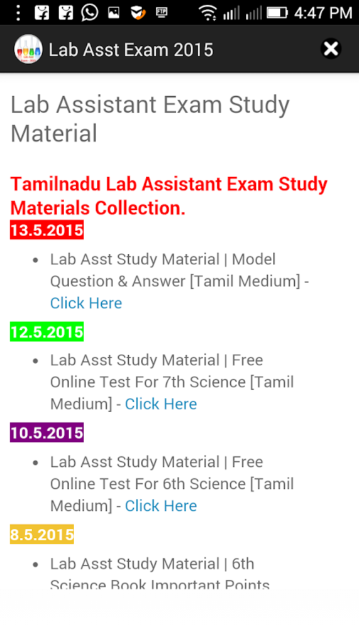 LabAsst Exam 2015- screenshot