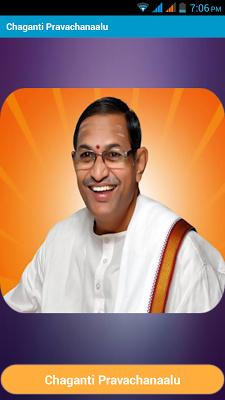 Chaganti Pravachanalu - screenshot