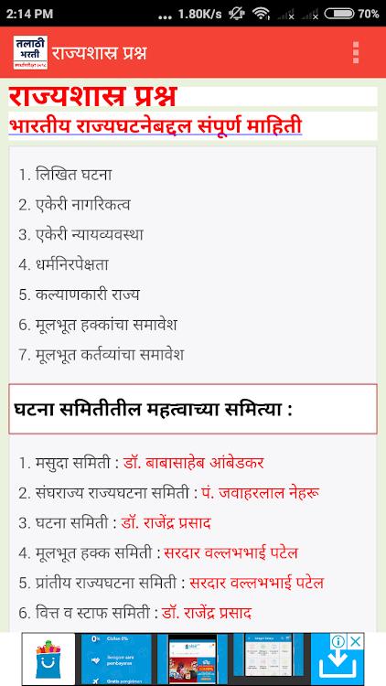 Nagpur társkereső alkalmazás