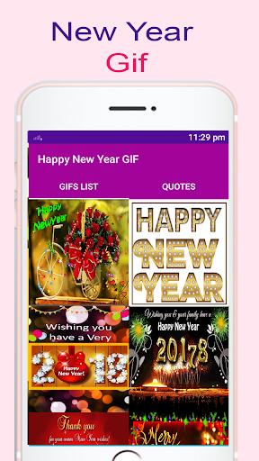New Year GIF 2018 1.0 screenshots 4