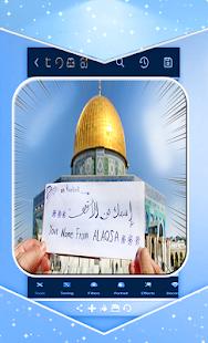اسمك في القدس الاقصى