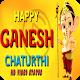 Download Ganesha Video Status /Ganesh Chaturthi 2018 For PC Windows and Mac