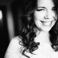 Wedding photographer Darya Andrievskaya (DaryaA). Photo of 12.08.2016