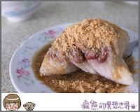 陸橋羅家菜粽