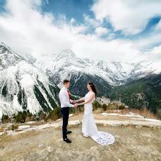 Wedding photographer Roman Skleynov (slphoto34). Photo of 20.04.2017