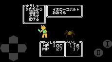 へびのゆうしゃ〜レトロなドットのRPG〜のおすすめ画像2