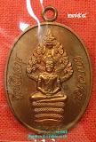 เหรียญปรกไตรมาส ๕๕ หลวงปู่สิน เนื้อทองแดง หมายเลข ๒๗๕๔ สวยๆพร้อมกล่องเดิมๆ