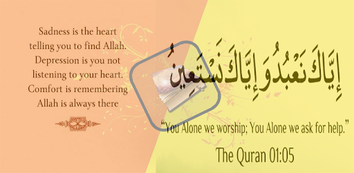 Quran Sharif Audio 30 para mp3 - Apps on Google Play