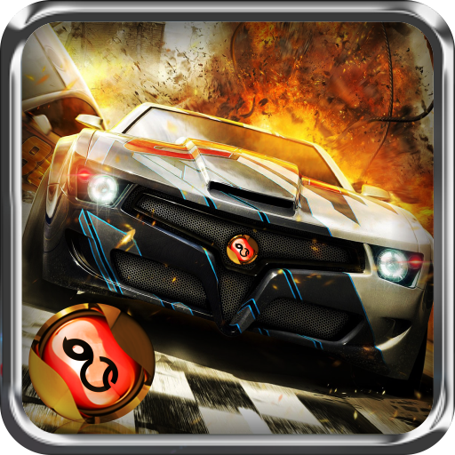 涡轮增压赛车游戏 賽車遊戲 App LOGO-硬是要APP