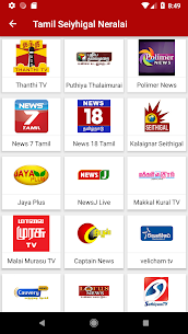 Tamil News Live And Daily Tamil News Paper 2