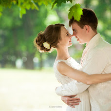 Wedding photographer Aleksandr Shinkov (shinkov). Photo of 20.08.2014