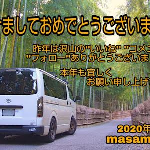 レジアスエースバン  2型 DX ''レジたん''のカスタム事例画像 masamasaさんの2020年01月01日11:32の投稿