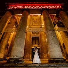 Wedding photographer Kazimierz Chmiel (swiatloczuly). Photo of 26.11.2018