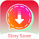 Download Story Saver for Instagram For PC Windows and Mac