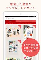 Screenshot of ノハナ年賀状2016 ~おしゃれな写真年賀を簡単デザイン~