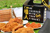 卡滋嗑炸雞-熱河店