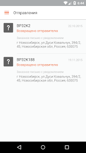 НПС- screenshot thumbnail