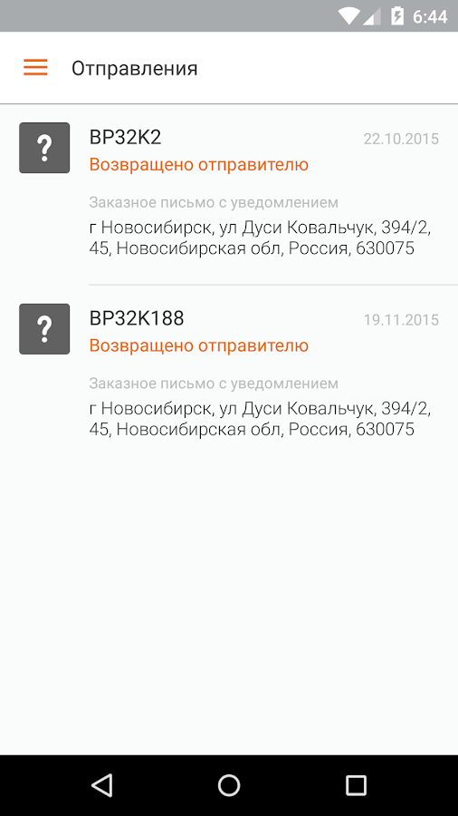 НПС- screenshot