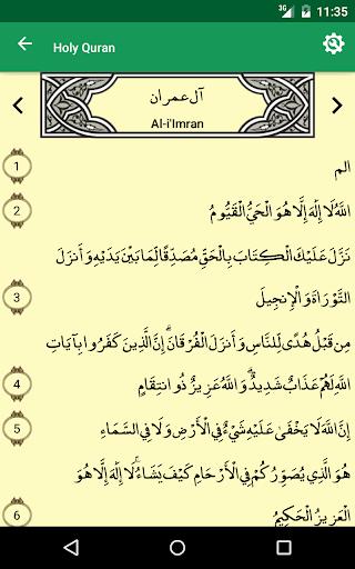 遊戲必備免費app推薦|My Prayer: Qibla, Athan, Quran線上免付費app下載|3C達人阿輝的APP