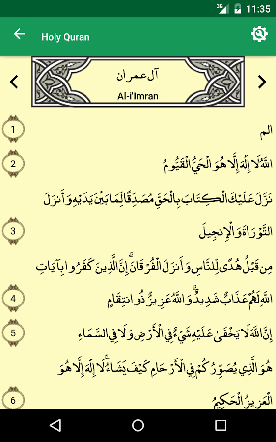 My Prayer: Qibla, Athan, Quran- screenshot