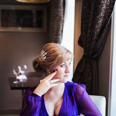 Wedding photographer Arina Ermilova (arina). Photo of 01.03.2015