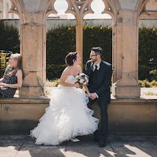 Hochzeitsfotograf Vivien Räbiger (ellebex). Foto vom 22.07.2017