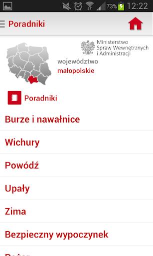 Regionalny System Ostrzegania screenshot 6