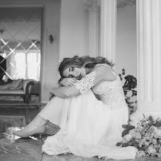 Wedding photographer Anton Nechaev (BroskevPhoto). Photo of 05.11.2018