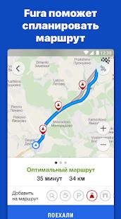 Фура - Стоянки, Рамки Платон, Весовой Контроль - náhled
