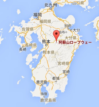 地図:阿蘇山ロープウェー