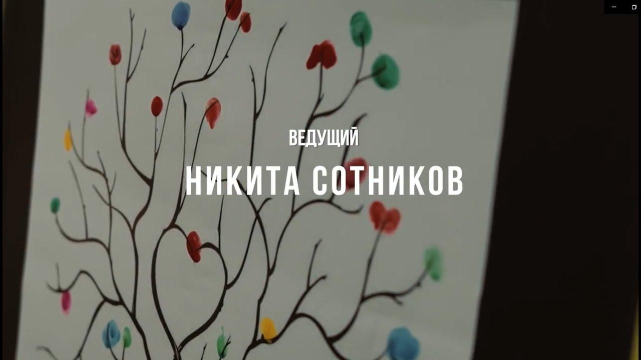 Никита Сотников в Ростове-на-Дону