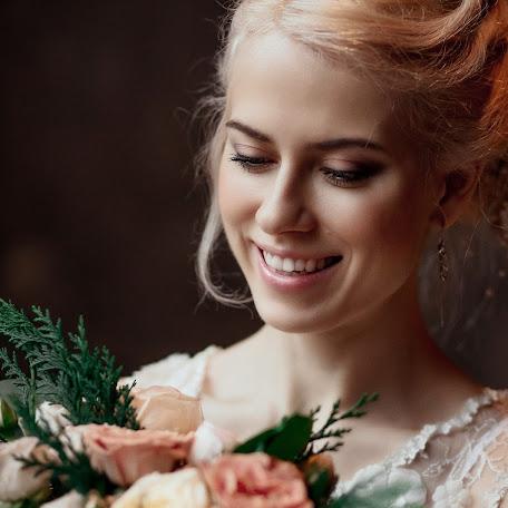 Wedding photographer Anna Glazkova (Anna-Glazkova). Photo of 24.08.2016