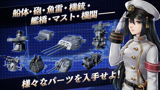 u8266u3064u304f - Warship Craft - android2mod screenshots 13