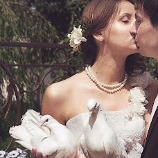 Wedding photographer Andrey Shtarev (shtaryov). Photo of 11.11.2015