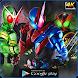 Kamen Rider Wallpapers HD  仮面ライダ