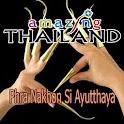 amazing thailand  Ayutthaya icon