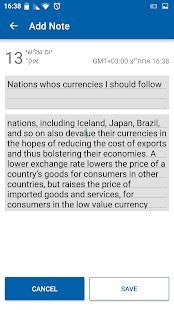 Foreign Exchange Currency- screenshot thumbnail