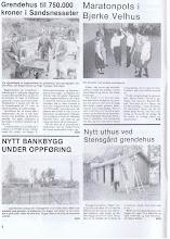 Photo: 1982-4 side 8
