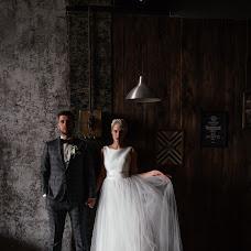 Fotógrafo de bodas Aleksey Kremov (AplusKR). Foto del 26.11.2018